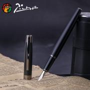 Pimio 毕加索 920 钢笔 0.38/0.5mm可选 38元包邮(需用券)¥38
