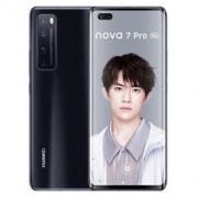 HUAWEI 华为 nova 7 Pro 智能手机 8GB 128GB 亮黑色3699元包邮
