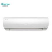 Hisense 海信 KFR-33GW/EF20A1(1P57) 1.5匹 变频冷暖 壁挂式空调1799元包邮