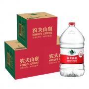农夫山泉 饮用天然水 5L*4/箱*3箱 93.7元包邮(需用券)