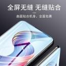 iQoo钢化膜电竞版iqoo3水凝膜iqooneo3磨砂iqooneo855手机pro竞速游戏纳米s6软膜s5原