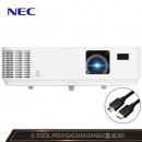 NEC NP-CD1100 办公家用教育投影仪 *2件3498元包邮(拍下立减,合1749元/件)