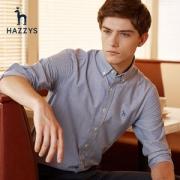 LG时装旗下中高端品牌 Hazzys 哈吉斯 男士牛津纺衬衫