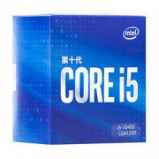 intel 英特尔 酷睿 i5-10400 盒装CPU处理器 2.9GHz