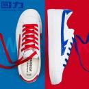 WARRIOR 回力 WB-1K 中性帆布鞋 79元包邮(需用券)¥79