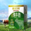 88VIP:兰雀 优尼特有机纯牛奶 200ml*24盒 *3件 150.58元包邮(多重优惠)¥151