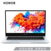 HONOR 荣耀 MagicBook 14 14英寸笔记本电脑(R5-3500U、8G、512GB、Win10)3599元包邮(需预约)