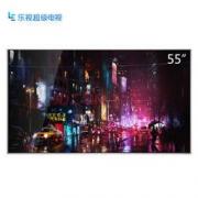 Letv 乐视 超4 X55 55英寸 4K 液晶电视2599元
