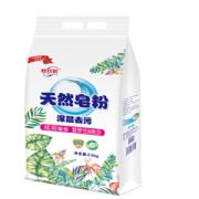 炫衣彩 皂粉洗衣粉 5斤