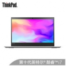 ThinkPad 联想 翼14(1UCD)14英寸笔记本电脑(i7-10510U、8GB、512G傲腾增强型SSD) 银5499元