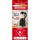 韩国 现代 多功能全自动破壁机 料理机 带熬煮 279元1日0点抢限前30分钟