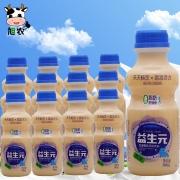 旭农 胃动力乳酸菌奶340ml*12瓶 券后¥16.9¥17