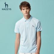 LG时装旗下中高端品牌 Hazzys 哈吉斯 男士冰爽体感Polo衫