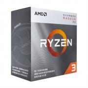 AMD锐龙Ryzen7 R7 3700X/3500X/3600 R9 3900X CPU电脑三代处理 R3 3200G(4核4线程)