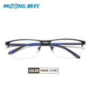 MUXING慕行 防辐射眼镜护目镜防蓝光眼镜39元