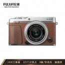61预售、历史低价: FUJIFILM 富士 X-E3 无反相机套机(XF23mm F2镜头)棕色5199元包邮(需定金100元,1日0点付尾款)