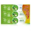 LG竹盐牙膏 清新源110g*3 清新口气 呵护牙龈健康 (新老包装更替,口味随机发送) *11件150.04元(合13.64元/件)