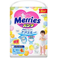 Kao花王 Merries 妙而舒 婴儿拉拉裤 L50片x3件