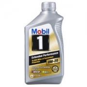 Mobil 美孚 美孚1号 长效型 EP0W-20SN全 合成机油1Qt *11件