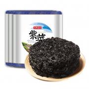 拍3件 拍3件!福建紫菜东山岛无沙紫菜 券后¥16.8¥17