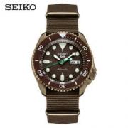 16日0点: SEIKO 精工 5号系列 SRPD85K1 男士机械腕表