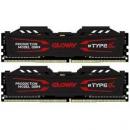 25日0点:GLOWAY 光威 TYPE-α系列 DDR4 3200 台式机内存条 16GB(8Gx2)399元包邮