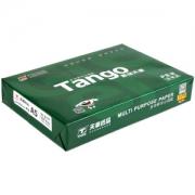 TANGO 天章 新绿天章 70克A5复印纸 500张 单包装11元包邮