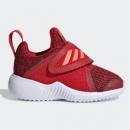 61预售:adidas阿迪达斯FortaRunXKnitCFI 婴童跑步运动鞋139元包邮(需定金20元,1日1点付尾款)