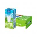 88VIP:Oldenburger 欧德堡 超高温处理全脂纯牛奶 200ml *24盒 *3件 135.62元包邮(多重优惠)¥70