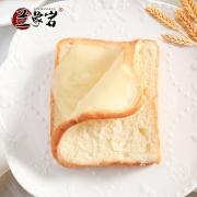 LAN XIANG YAN 兰象岩 全麦半切乳酪吐司夹心面包 1000g 9.9元(需用券)¥10