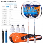 WITESS 羽毛球拍2支 送羽毛球*6+手胶+拍包 ¥14¥14