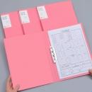 chanyi 创易 A4强力文件夹 单夹 4个装 多色可选 14.8元包邮(需用券,合3.7元/件)¥15
