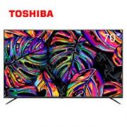 TOSHIBA 东芝 70U5950C 70英寸 4K 液晶电视