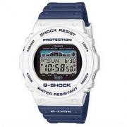 CASIO卡西欧 G-Shock GLX-5600VH-4ER 男士运动腕表 537.68元含税直邮489.28元