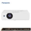 Panasonic 松下 UX326C 办公家用投影仪 送翻页笔+3米高清线2499元