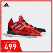 adidas 阿迪达斯 Dame 6 GCA EH1994 男子场上篮球鞋679元
