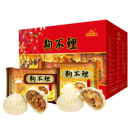 中华老字号 天津狗不理 三鲜酱肉包 840g/24个44元6.1预售价定金10元