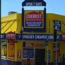 chemist warehouse靠谱吗?