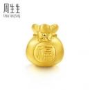 Chow Sang Sang 周生生 Charme串珠系列 福袋 转运珠+配绳 *2件1730元(合865元/件)