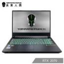 TERRANS FORCE 未来人类 AMD-27X7SH1 15.6英寸游戏本(R7-3700X、16GB、512GB+1TB、RTX2070、144Hz)9999元包邮