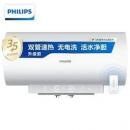 PHILIPS 飞利浦 AWH1201/00 60升 电热水器1489元