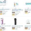亚马逊超级品牌日:Philips飞利浦 个护电器汇总电动牙刷119元起,电动剃须刀129元起~