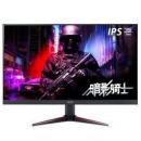 acer 宏碁 VG240Y 23.8英寸 IPS显示器 (75Hz、72%NTSC、FreeSync)769元