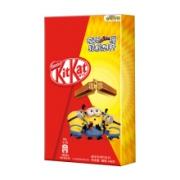 限地区: Nestlé 雀巢 KitKat 奇巧威化牛奶巧克力 146g *9件50.05元(双重优惠)