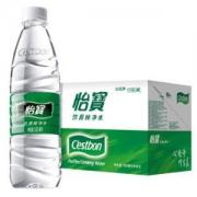 怡宝 饮用水 纯净水 555ml*24瓶 *6件