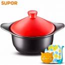 苏泊尔 砂锅 煲汤熬药 陶瓷锅 3L99元(需用券)