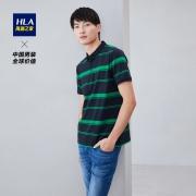 HLA 海澜之家 HNTPD2R050A 基础条纹短袖POLO衫 98元包邮¥98