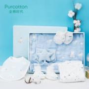 Purcotton 全棉时代 婴儿礼盒春夏婴儿抱被五件装礼盒244元包邮(需用券)