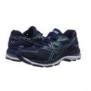 ASICS 亚瑟士 GEL-NIMBUS 20 T850N 女子跑步鞋 *2件843.11元(合421.56元/件)
