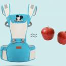 Disney 迪士尼 婴儿腰凳坐凳抱娃神器 39元包邮(需用券)¥39